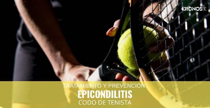 Tratamiento de la Epicondilitis