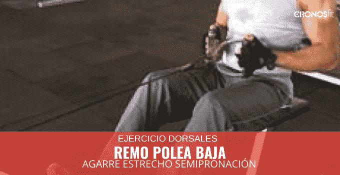 Remo Polea Baja